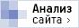 Показатели сайта gambit.cz